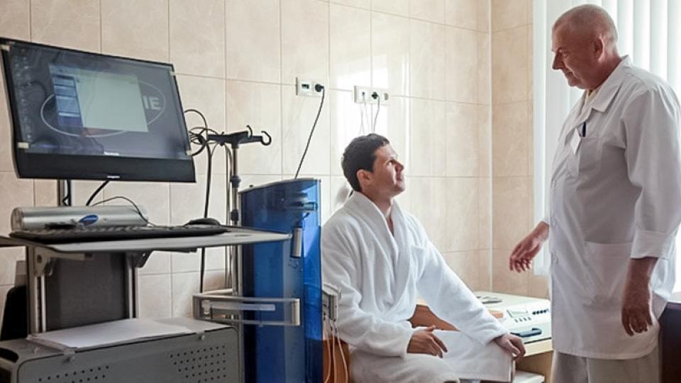 Лечение простатита в санатории кавказские минеральные воды пушкарь о простатите