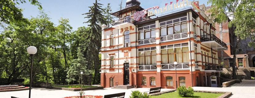 Пансионат Шаляпин город Кисловодск